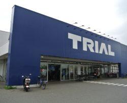 トライアル長沼店