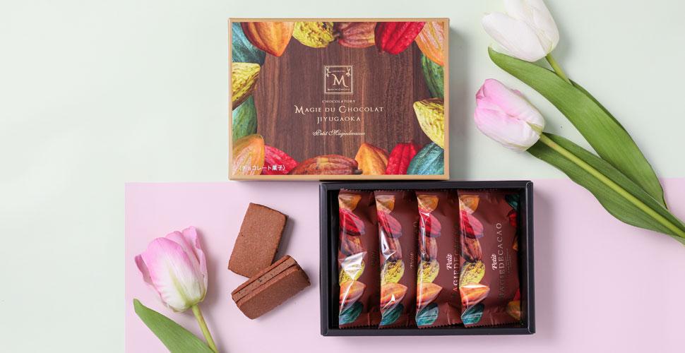 「MAGIE DU CHOCOLAT(マジドゥショコラ)」とホワイトデーでコラボしたセブン-イレブン限定商品