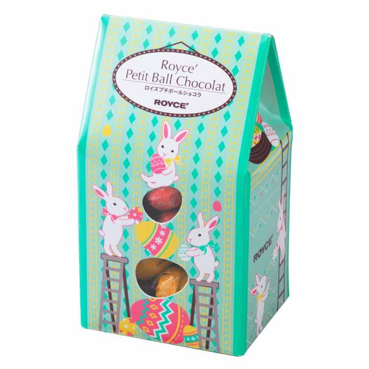 イースター限定のチョコレート「ロイズプチボールショコラ[ストロベリー&レモン]」