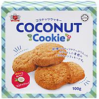 業務スーパーの輸入お菓子「ココナッツクッキー」