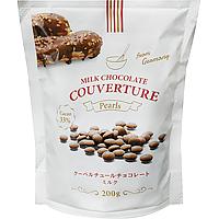 業務スーパーの輸入お菓子「クーベルチュールチョコレート」