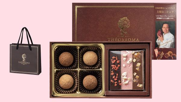 セブン-イレブンのホワイトデー商品「テオブロマコレクション トリュフ&スティックショコラ」