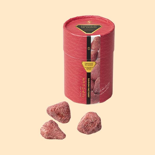 セブン-イレブンのホワイトデー商品のセゾンファクトリー チョコいちご