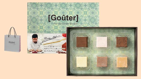 セブン-イレブンのホワイトデー商品「グテbyセバスチャン・ブイエ  生ショコラ」