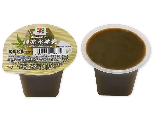 セブン-イレブンの抹茶スイーツ「7プレミアム 抹茶水羊羹」