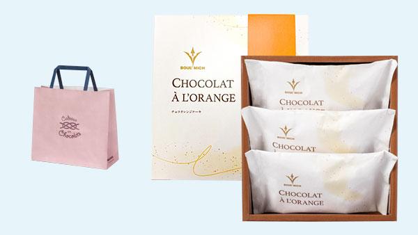 セブン-イレブンのホワイトデー商品「銀座ブールミッシュ チョコオレンジケーキ」