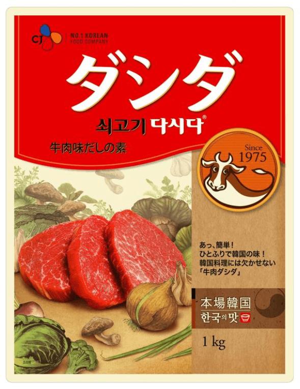 8.牛肉ダシダ 1kg