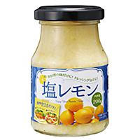 業務スーパーで買える塩レモン