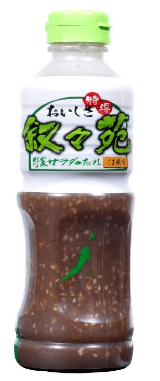 叙々苑 野菜サラダのたれ 500ml