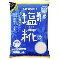 業務スーパーの菊川の塩こうじ