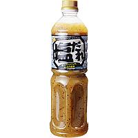 業務スーパーの塩だれ(あっさり柚子)