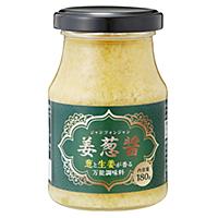 業務スーパーの姜葱醤(ジャンツォンジャン)