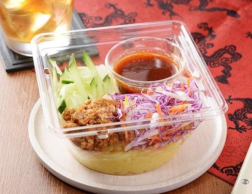 花椒麻辣のこんにゃく麺サラダ