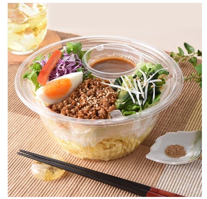 野菜たっぷり担担風パスタサラダ大豆ミート使用