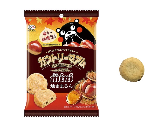 セブン-イレブンのチョコレート・焼き菓子