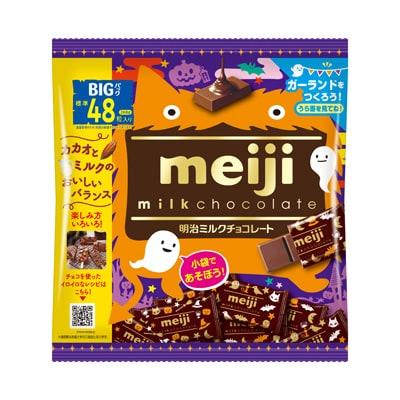 明治ミルクチョコレートビッグパックハロウィン268g