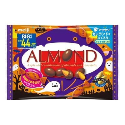 アーモンドチョコレートビッグパックハロウィン184g