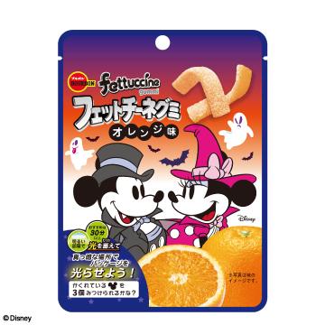 フェットチーネグミHWオレンジ味 20袋入